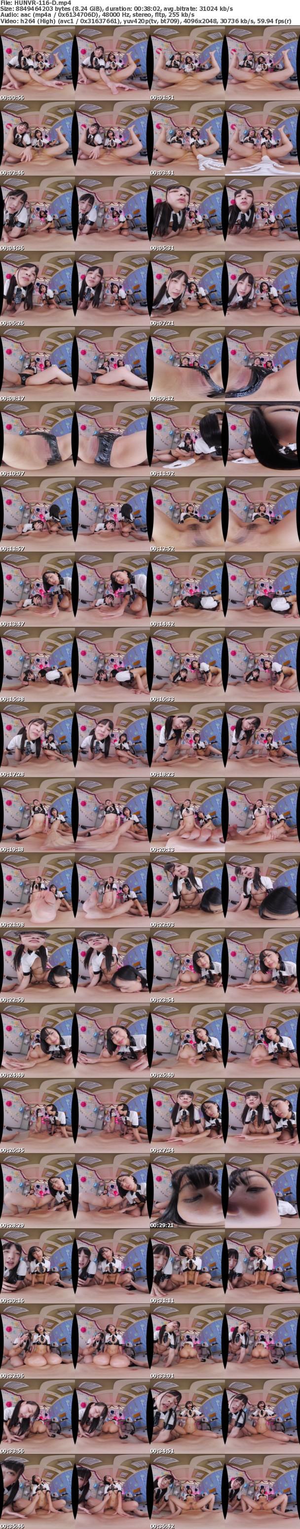 (VR) HUNVR-116 演劇部の文化祭の模擬店はM性感。私立のお嬢様○校の文化祭。ひときわ行列のできる大人気の模擬店は『M性感』だった!普段は真面目なお嬢様たちが目隠し、寸止め、アナル責めにお下品言葉責めで調教してくださいます!