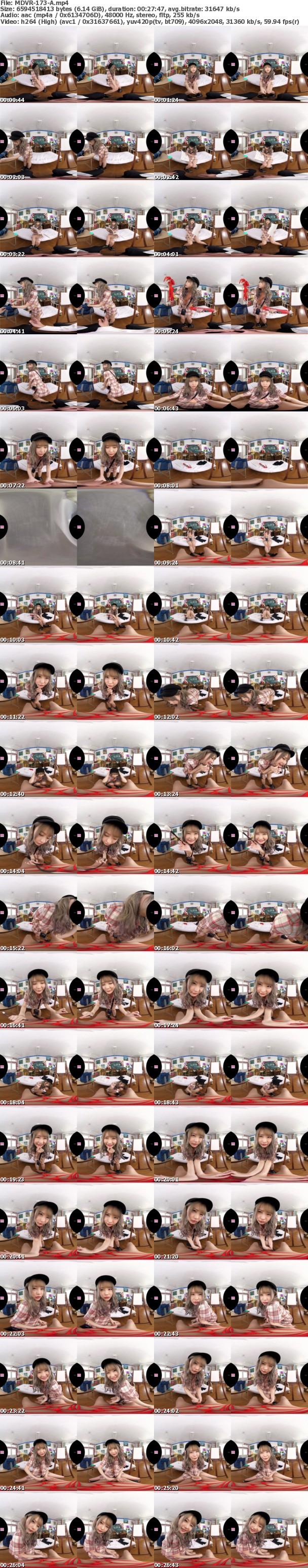 (VR) MDVR-173 最高の小悪魔痴女VR!!美術部のOBギャルが文化祭にやって来て緊縛CFNMでヌカれちゃったボク。 「こんなところで裸になって縛られて恥ずかしくないのっ…??」 松本いちか