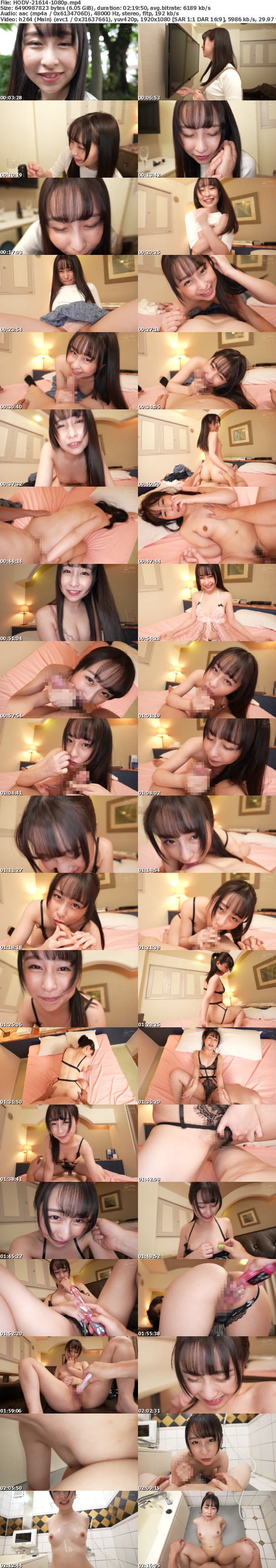 (Full HD) HODV-21614 【完全主観】方言女子 奈良弁 成田つむぎ