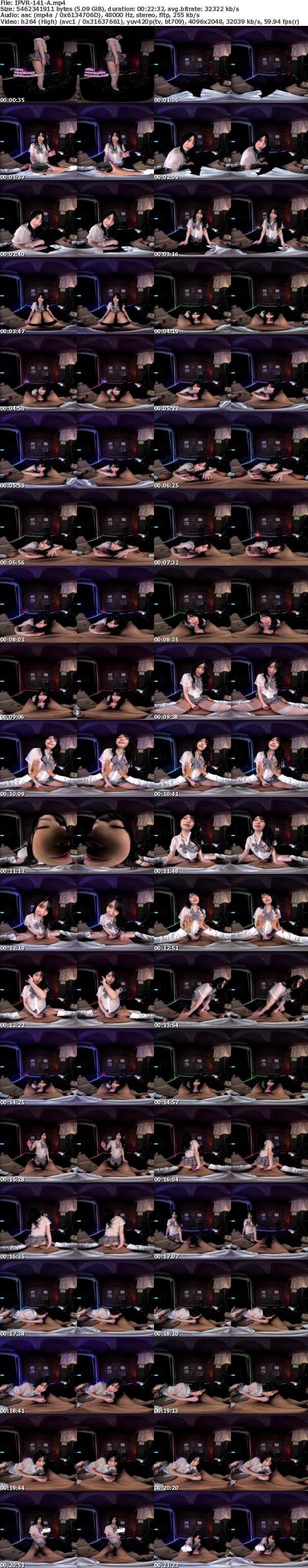 (VR) IPVR-141 リピート通いで本番させてくれる!? 超ミニスカ透け制服ピンサロ嬢と本番!? VR 「イイこと(挿入)したいな?」 藤井いよな