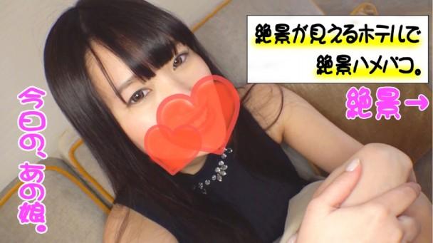 (Full HD) AKYB-005 ゆりえ