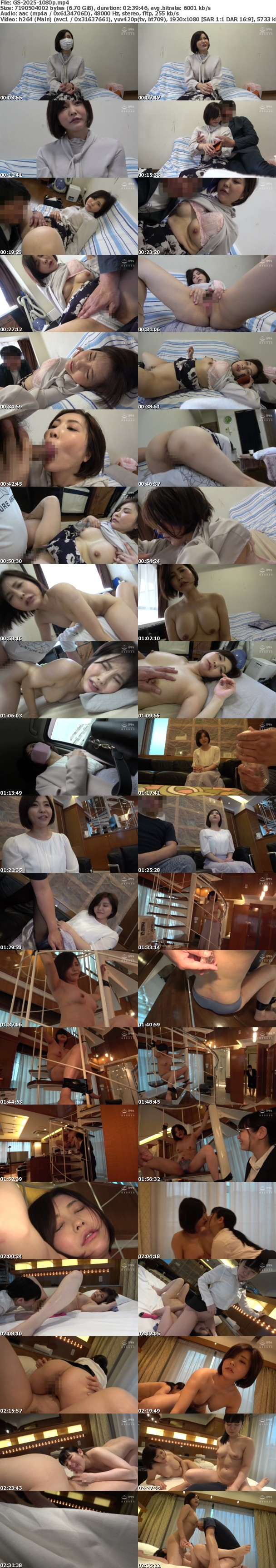 (Full HD) GS-2025 禁忌 人妻性癖開眼 02 続・うちの妻・N樹(36)を寝取ってください 93