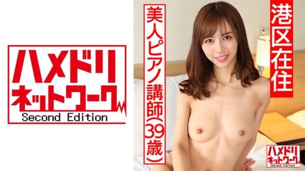 (Full HD) HMDN-413 けいこ