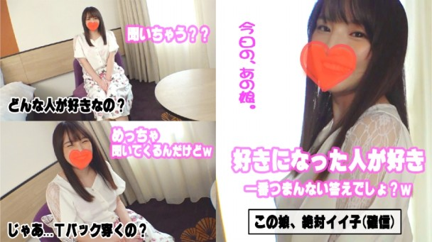 (HD) AKYB-009 みか