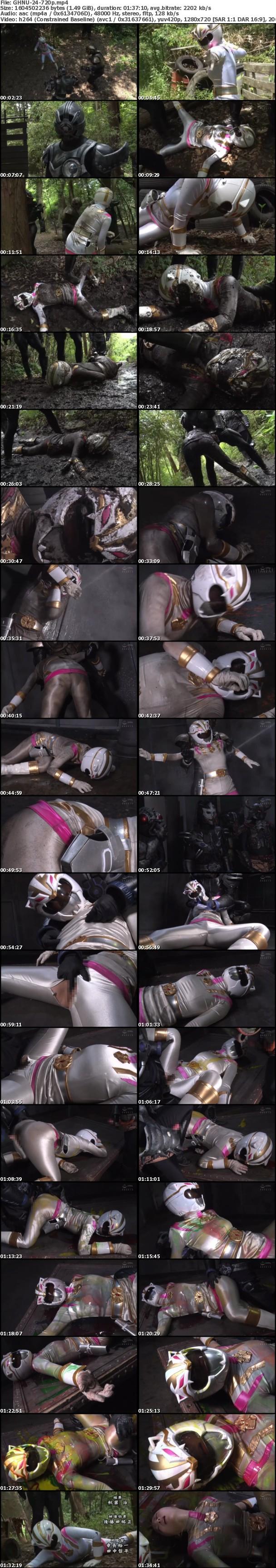 (HD) GHNU-24 ヒロインウェット&メッシー ドロドロビチョビチョ汚辱 強獣戦隊ワイルドレンジャー 生贄にされたワイルドホワイト 妃月るい