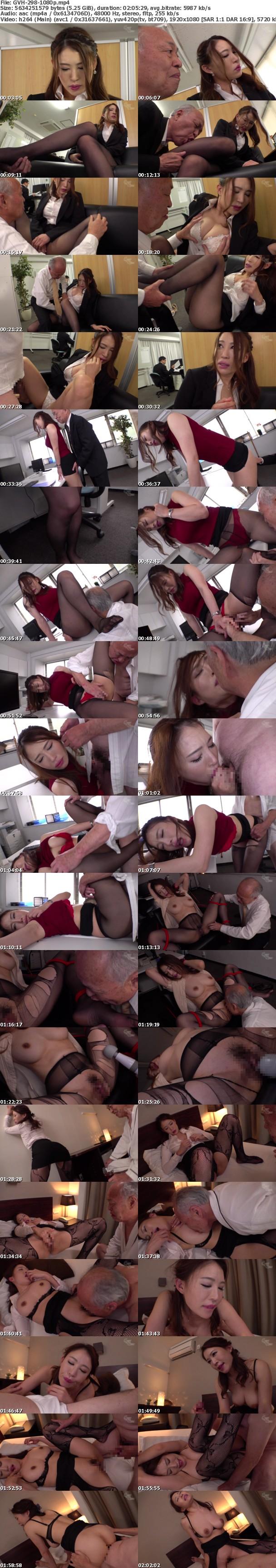(Full HD) GVH-298 心底嫌いな色ボケじじい社長に粘着セクハラされ続ける美人秘書 凛音とうか