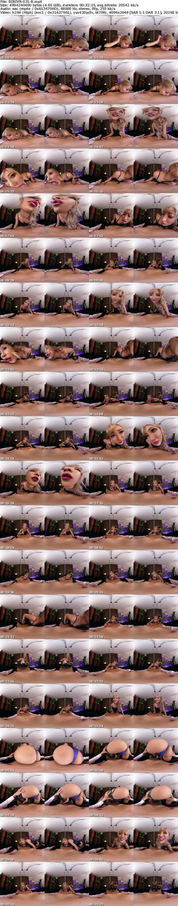 (VR) BIBIVR-031 どんなに男がイってもイってもやめない 顔舐め&唾たらし特化 生唾ごっくんヘルス AIKA