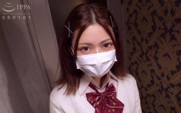 (Full HD) HSTAGE-001 ねね