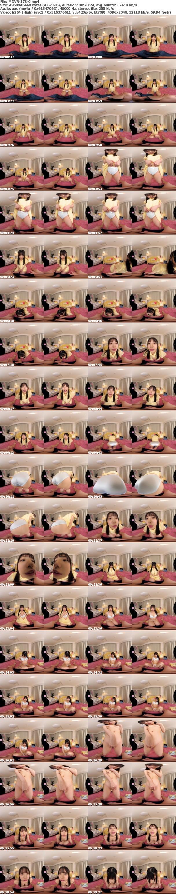 (VR) MDVR-178 白桃はな史上最ハイクオリティVR「アナタに好きになってほしいから…」たくさん誘惑2SEX SPECIAL!!