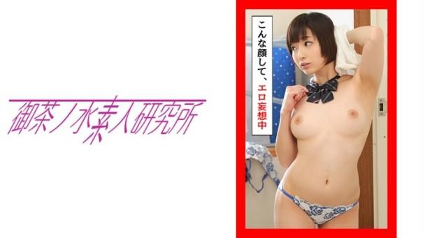 (Full HD) OMSK-083 苺ちゃん