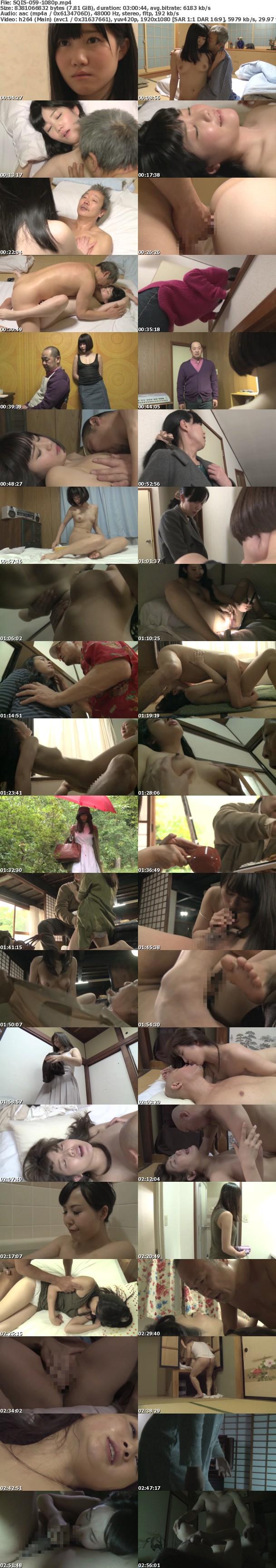 (Full HD) SQIS-059 親とやる女2 わたし…父に抱かれます