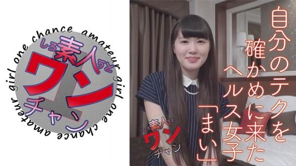 (Full HD) SROC-020 ちか 2