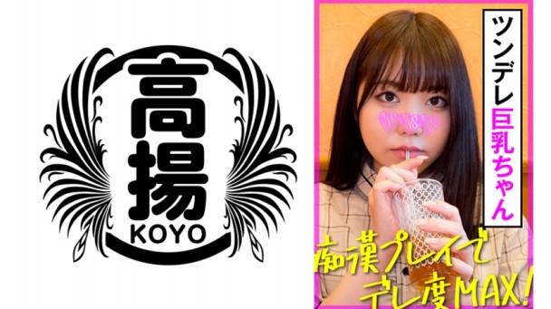 (Full HD) KOO-023 まゆ