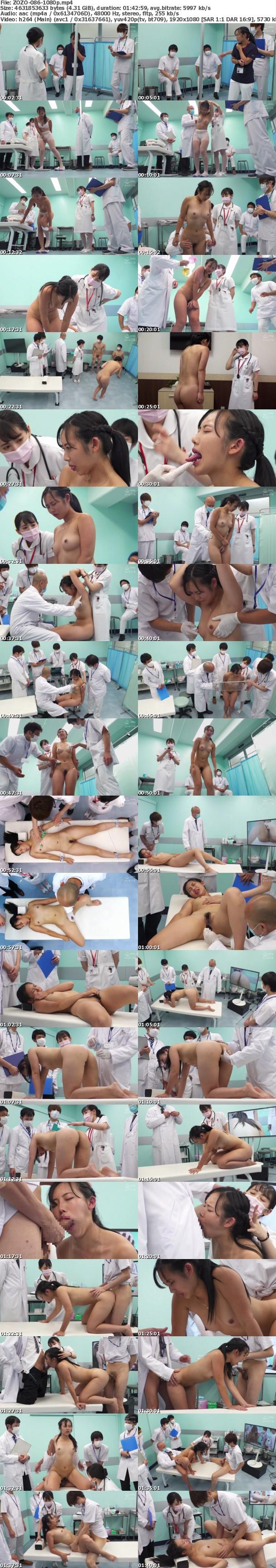 (Full HD) ZOZO-086 羞恥!新卒看護師着任前健康診断~朝陽えま編~
